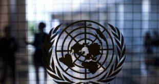 Unoct Établissement Au Maroc D'un Bureau Programme Pour La Lutte Contre Le Terrorisme