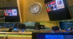 le Maroc appelle à faire des inégalités entre les femmes et les hommes une chose du passé