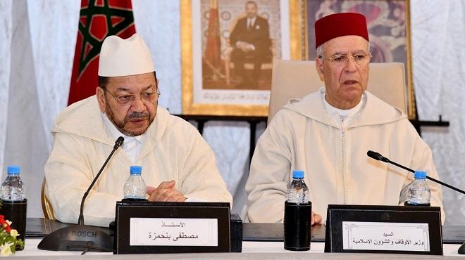 Ahmed Taoufik Et Mustapha Benhamza