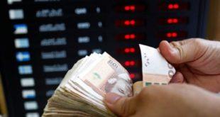BAM Cours de change des devises étrangères au 25 novembre