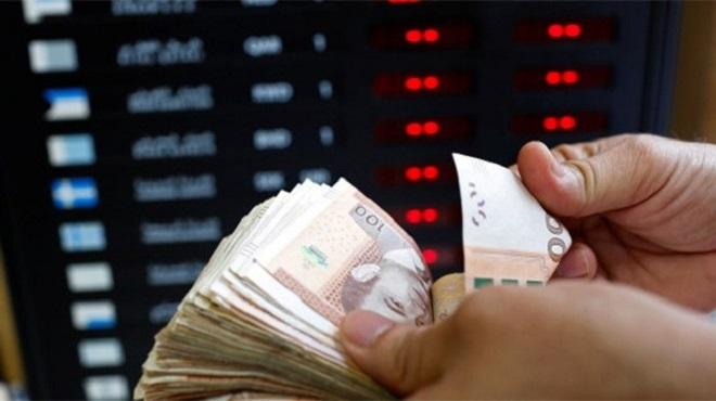 BAM Cours de change des devises étrangères