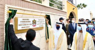 Consulat général des EAU à Laâyoune