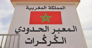 Guerguerat | Le Conseil arabo-australien