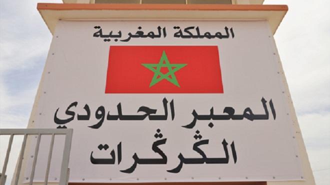 El Guergarat Un collectif d'ONGs maroco-canadiennes salue l'action décisive du Royaume