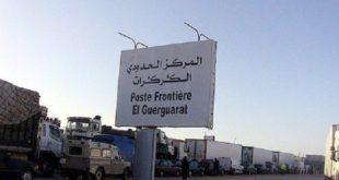 El Guergarate L'intervention du Maroc un droit légitime et pas négociable