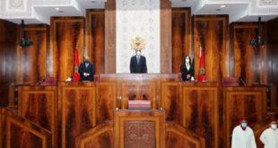 Guergarate La Chambre des représentants
