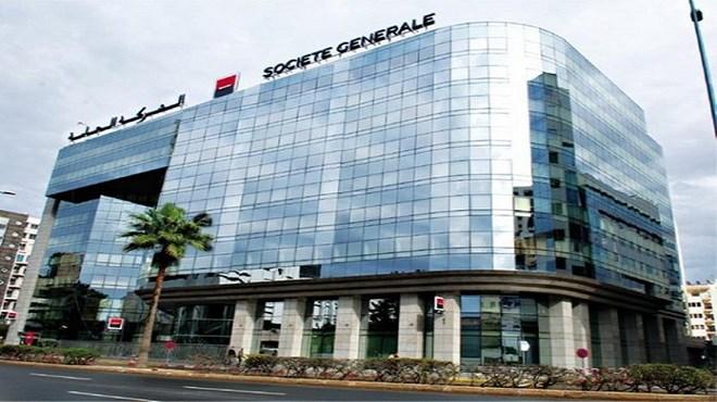 La Société Générale Maroc ouvre une agence 100% Pro-TPE