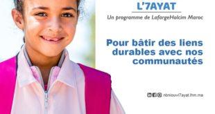 Lafargeholcim Dresse Le Bilan De Son Programme N'bniouw L'7ayat