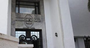 Le ministère de la Santé dément l'authenticité d'un document diffusé sur les réseaux sociaux
