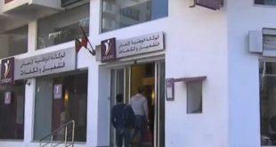 L'économie marocaine a perdu 581.000 postes d'emploi