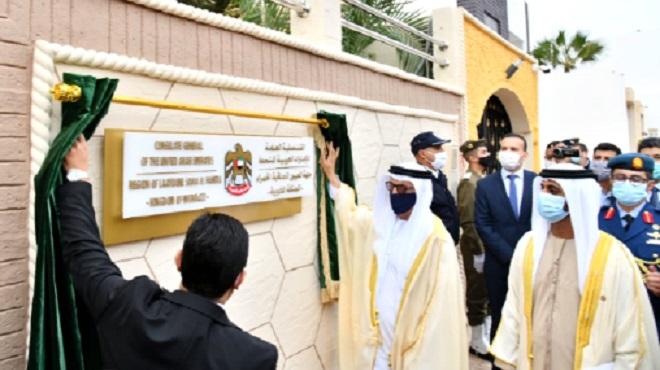 Les Emirats Arabes Unis ouvrent un consulat général à Laâyoune