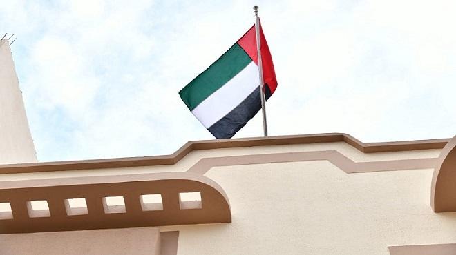 Maroc Eau Les Emirats Au Sahara, De La Marche Verte à Aujourd'hui