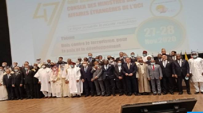Niamey 47è session du conseil des ministres des AE de l'OCI avec la participation du Maroc