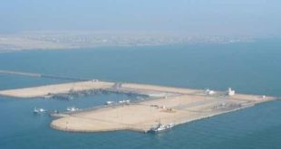 Port Dakhla Atlantique