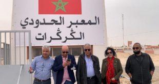 Sahara Une délégation de l'ANME en visite de soutien aux FAR à Guerguarat