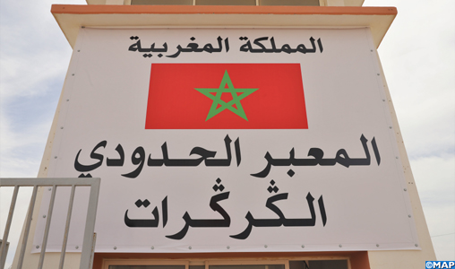 "Le Conseil provincial de Tarfaya salue l'intervention ""résolue"" des FAR à Guergarate"