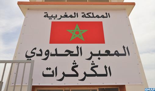 El Guergarate : la provocation de trop du Polisario, le protégé d'Alger (journal malien)