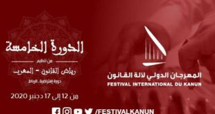 la-5eme-edition-du-festival-international-du-qanun-du-12-au-17-decembre