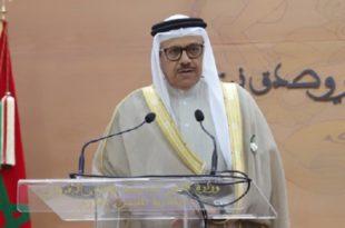 Consulat général du Royaume de Bahreïn à Laâyoune