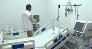 Fès-Meknès Renforcement des infrastructures sanitaires