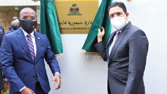 Inauguration à Rabat de l'ambassade de la République d'Haïti