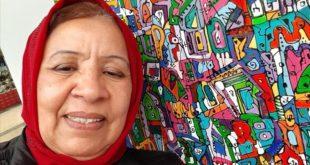 Khadija El Fahli