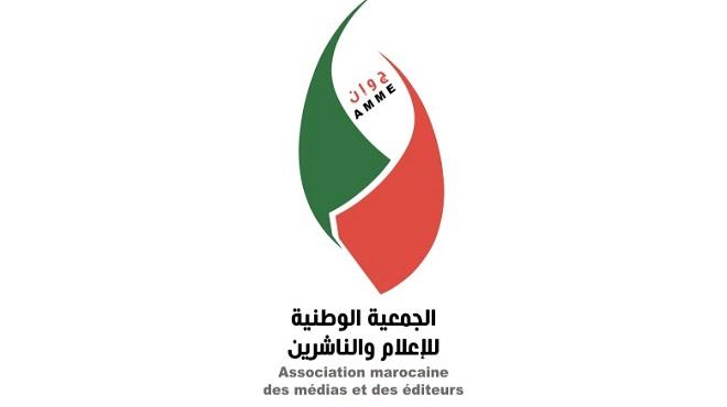 L'ANME réagit fermement aux diffamations de Mohamed Ziane contre la presse