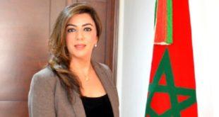La décision américaine, une récompense de dizaines d'années de lutte légitime des Marocains