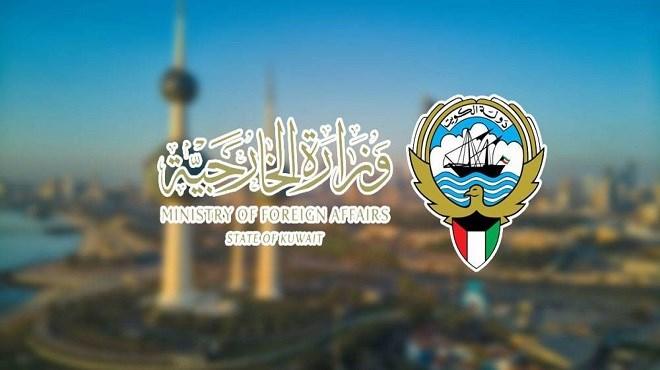 Le Koweït salue la décision de Washington de reconnaître la marocanité du Sahara