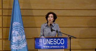 Le Maroc soutient la candidature d'Audrey Azoulay pour un second mandat à la tête de l'Unesco