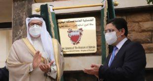 Ouverture d'un consulat de Bahreïn à Laâyoune un acte de solidarité