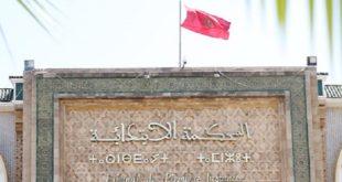 Rabat Tribunal de 1ère instance Maati Monjib