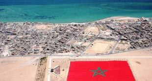 Reconnaissance US de la souveraineté marocaine sur son Sahara