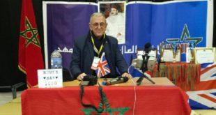 Sahara Fédération française du judaïsme marocain