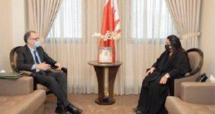 consulat général du Bahreïn à Laâyoune