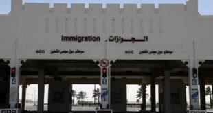 Accord entre l'Arabie Saoudite et le Qatar pour la réouverture de leurs frontières