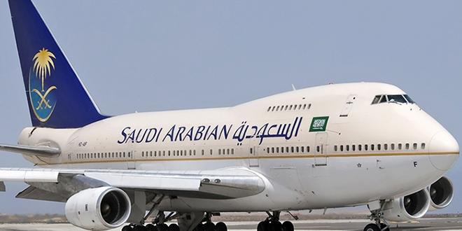 Arabie Saoudite Ryad