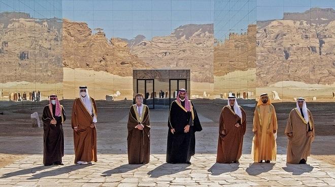 Conseil de Coopération du Golfe ccg