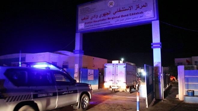 Dakhla Oued Eddahab Vaccin Anti Covid