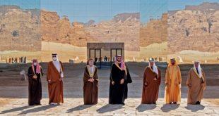 Golfe Retour à La Normalisation Diplomatique