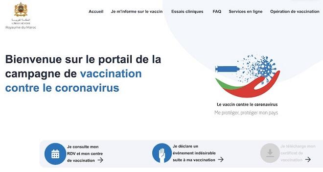 Maroc Campagne Nationale De Vaccination