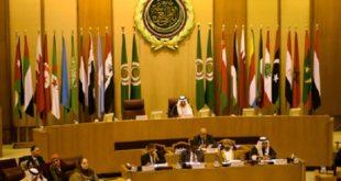 Parlement Arabe Observatoire Arabe Des Droits De L'homme