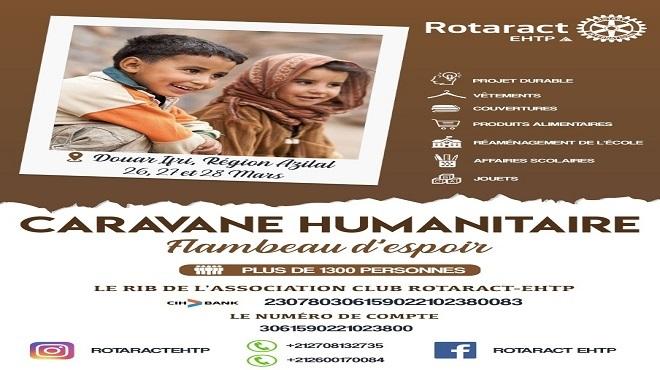 Rotaract Ehtp