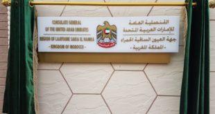 Sahara Consulat émirati