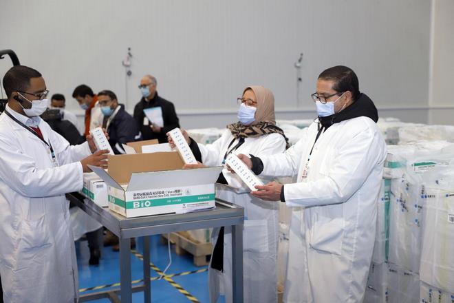 Vaccin Chinois Sinopharm 2