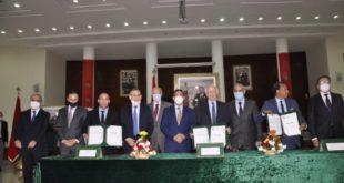 Association Essaouira-Mogador André Azoulay