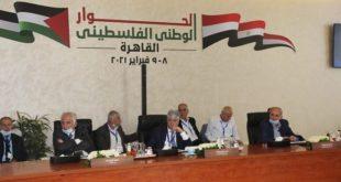 Palestiniens dialogue avec les Américains