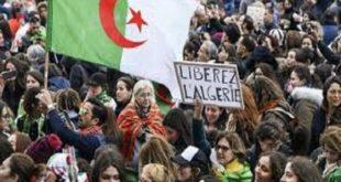 algerie front des forces socialistes ffs