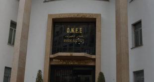 onee tarfaya