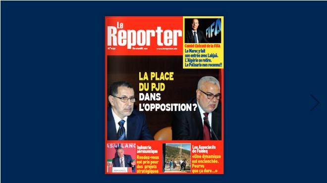 Couverture N° 1031 – 18 Mars 2021 Le Reporter.ma